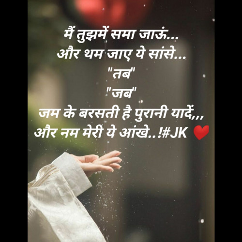 Post by Krina on 11-Sep-2019 07:39am