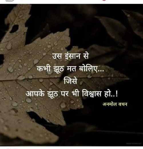 Post by Harsh Parmar on 11-Sep-2019 08:26am