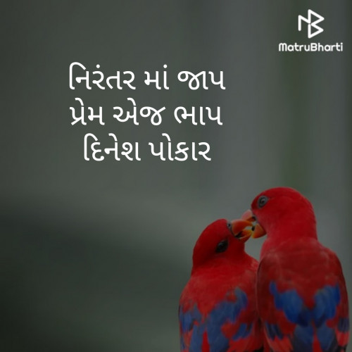 Post by Dinesh Patel on 11-Sep-2019 08:26am