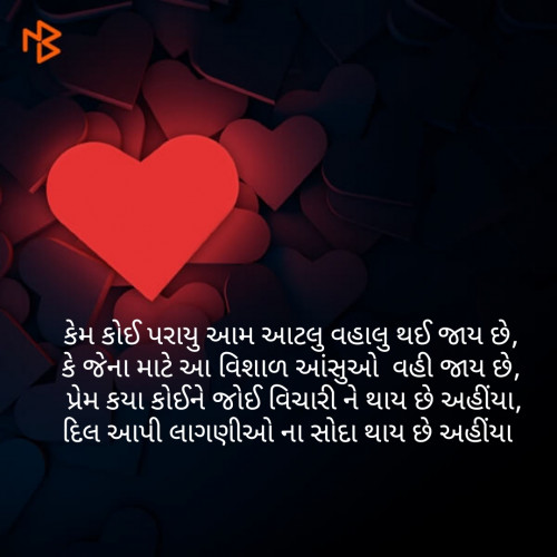 Post by Radhika Kandoriya on 11-Sep-2019 09:04am