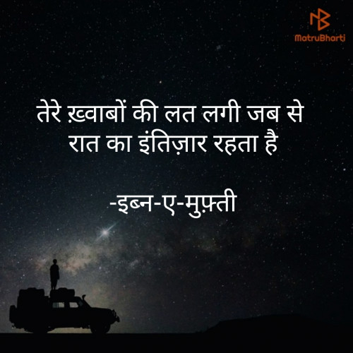 Post by Sonal Dodia on 11-Sep-2019 09:22am