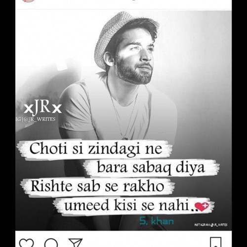 Post by Sajju Khan on 11-Sep-2019 09:57am