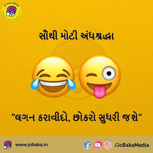 Post by Bharat Ahir on 11-Sep-2019 10:28am