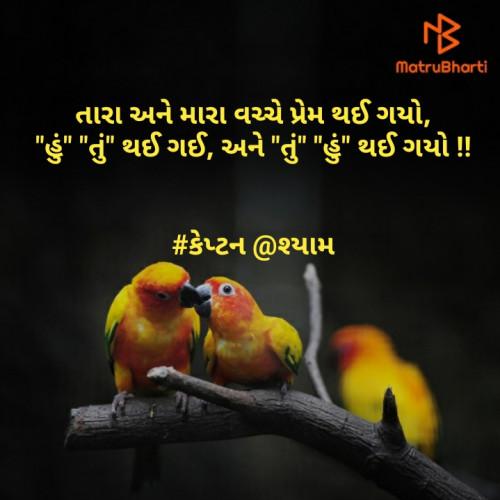 Post by Nirav Patel SHYAM on 11-Sep-2019 11:00am