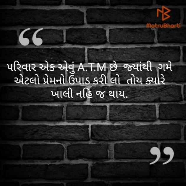 Post by Diyamodh on 11-Sep-2019 12:52pm