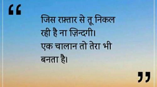 Post by Kishan Suryavanshi KS on 11-Sep-2019 02:42pm