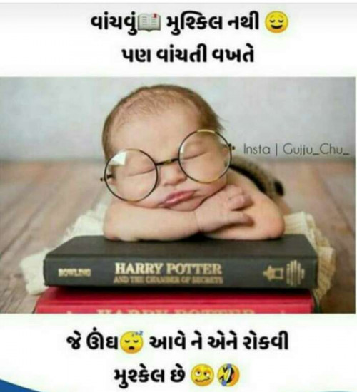 Post by Sondagar Devanshi on 11-Sep-2019 03:15pm