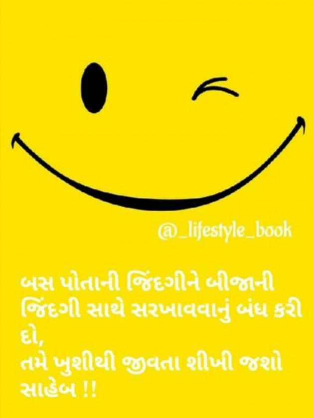 Post by Sondagar Devanshi on 11-Sep-2019 03:16pm