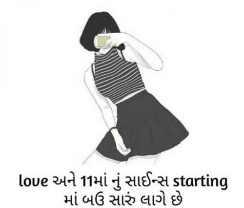 Gujarati Microfiction status by Sondagar Devanshi on 11-Sep-2019 03:16:44pm | Matrubharti