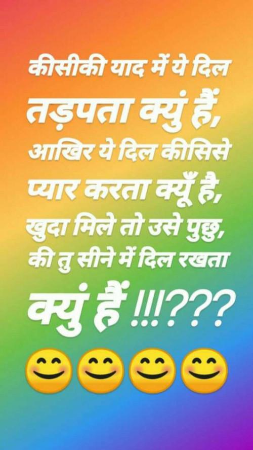 Post by Sondagar Devanshi on 11-Sep-2019 03:17pm