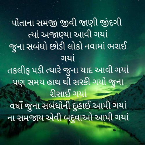 Post by pinkal macwan on 11-Sep-2019 03:48pm