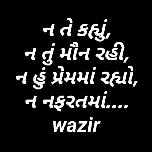 Post by wazir on 11-Sep-2019 06:06pm