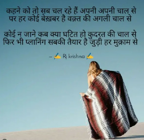 Post by Rj Krishna on 11-Sep-2019 07:32pm