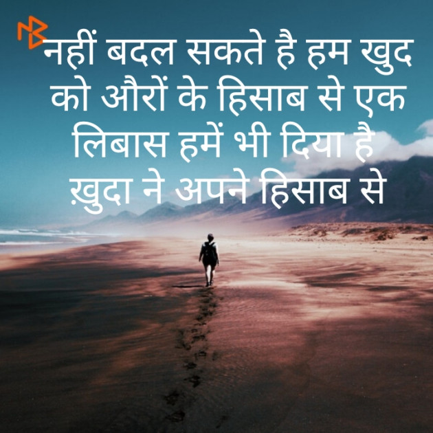 Post by Mahesh Vegad on 11-Sep-2019 07:44pm