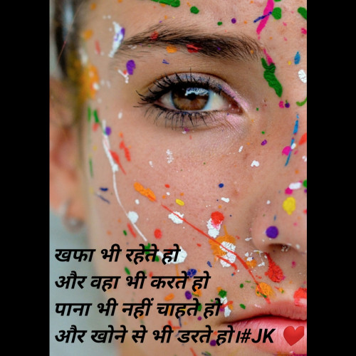 Post by Krina on 12-Sep-2019 05:20am
