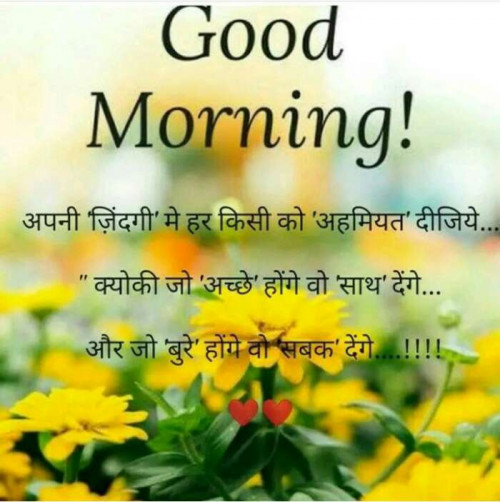 Post by Shweta on 12-Sep-2019 07:01am