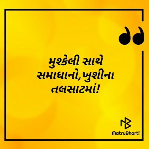 Post by Kinar Rana on 12-Sep-2019 07:39am