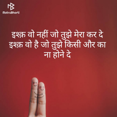 Post by Mahesh Vegad Samay on 12-Sep-2019 07:47am