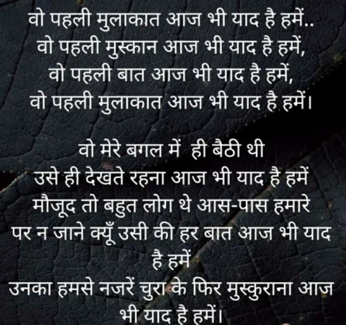 Post by Jay Chauhan on 12-Sep-2019 07:59am