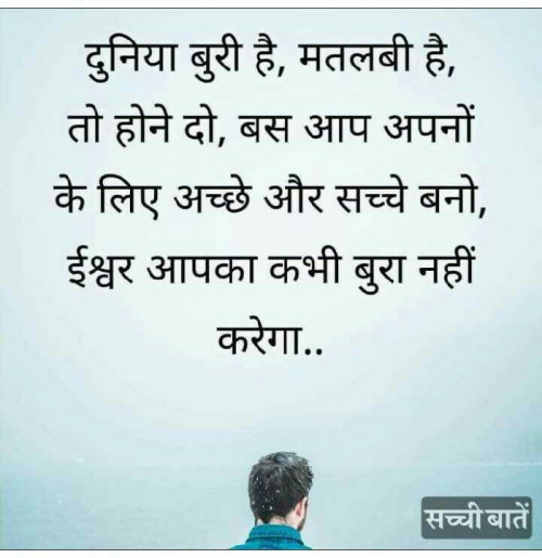 Post by Harsh Parmar on 12-Sep-2019 08:29am