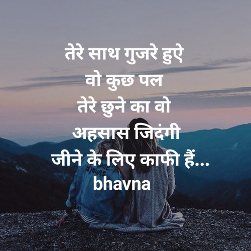 Post by Bhavna Parmar on 12-Sep-2019 09:01am