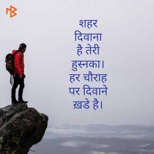 Post by Suryakant Majalkar on 12-Sep-2019 09:11am