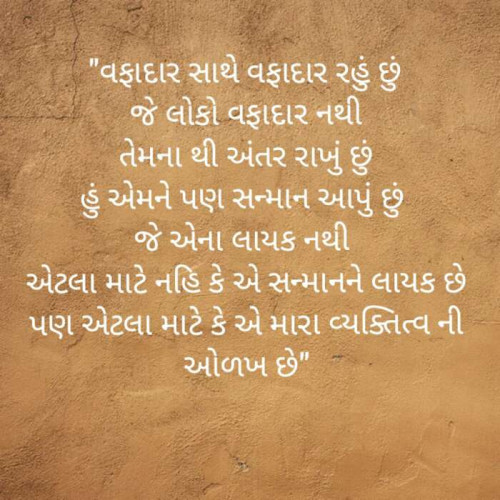 Post by pinkal macwan on 12-Sep-2019 09:20am