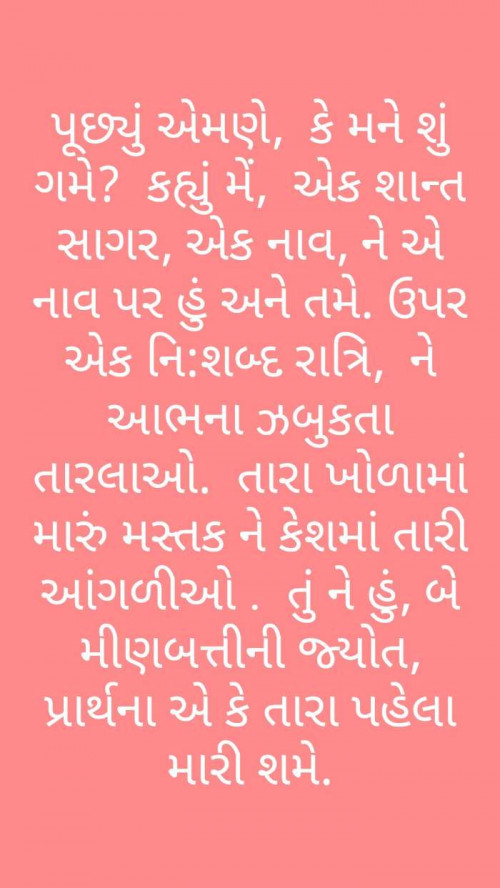 Post by rupal patel on 12-Sep-2019 09:30am