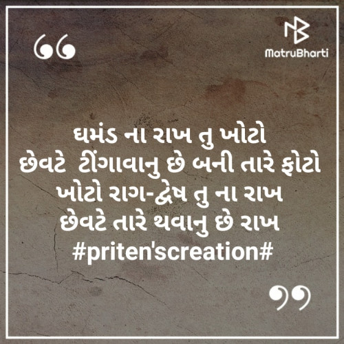 Post by Priten K Shah on 12-Sep-2019 10:16am