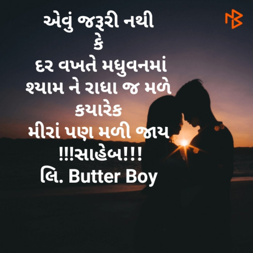 Post by NIRAJ on 12-Sep-2019 10:17am