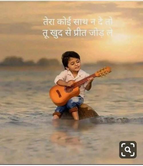 Post by Sanju Parmar on 12-Sep-2019 11:02am