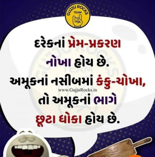 Post by Sanju Parmar on 12-Sep-2019 11:04am