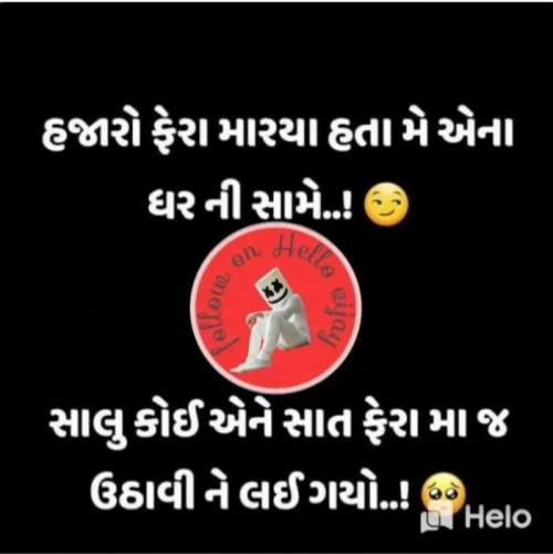 Post by Sanju Parmar on 12-Sep-2019 11:05am