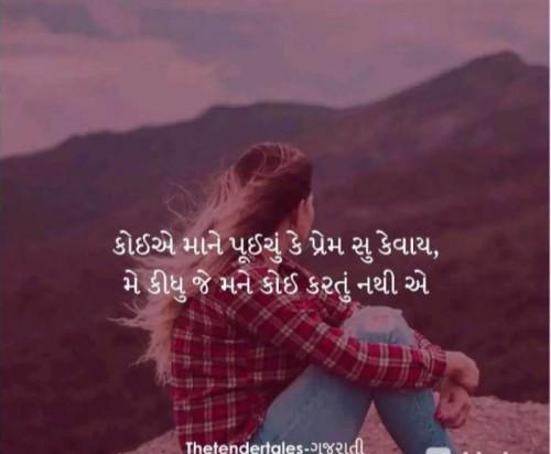 Post by Sanju Parmar on 12-Sep-2019 11:06am