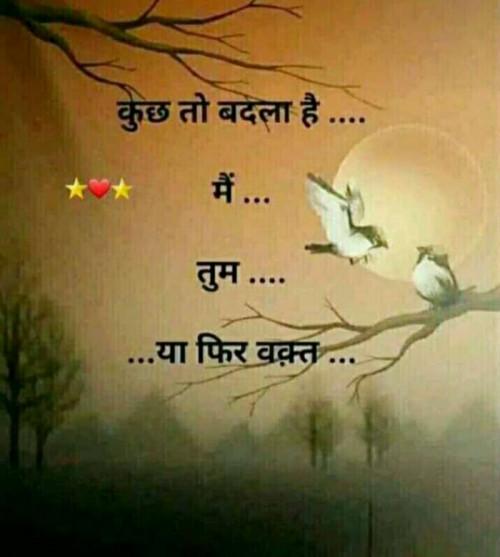 Post by vidya padvi on 12-Sep-2019 11:13am