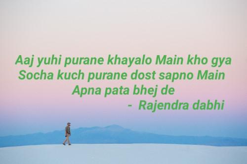 Post by Rajendra dabhi on 12-Sep-2019 12:08pm