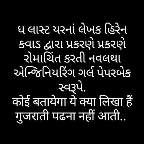 Post by Deepak Bundela Moulik on 12-Sep-2019 01:22pm