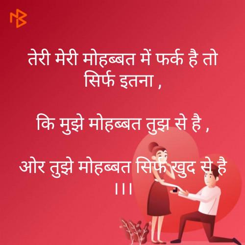 Post by योगेश कुमार on 12-Sep-2019 01:42pm