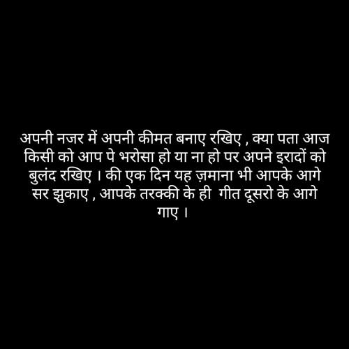 Hindi Poem status by short sweet on 12-Sep-2019 02:15pm | Matrubharti