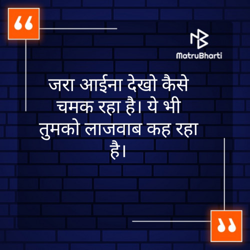Post by Suryakant Majalkar on 12-Sep-2019 02:28pm