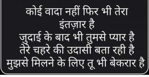 Post by Sangita Behal on 12-Sep-2019 02:56pm