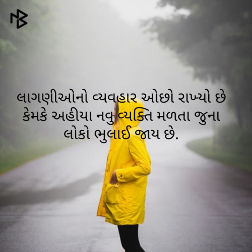 Post by Jigi on 12-Sep-2019 03:37pm
