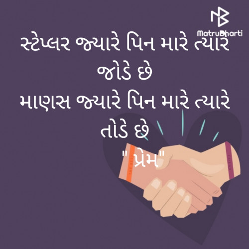 Post by Himat on 12-Sep-2019 03:56pm