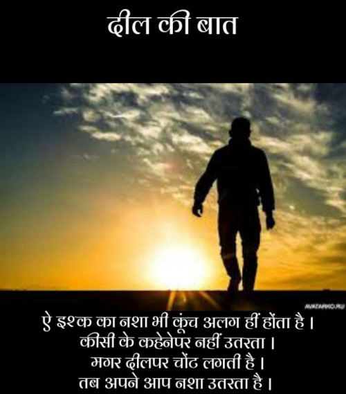 Post by Narendra Parmar on 12-Sep-2019 04:24pm