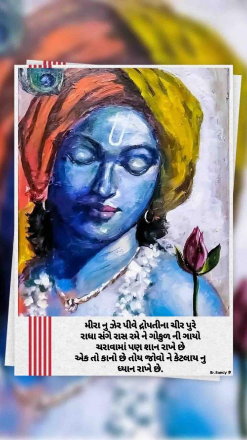 Post by Sandeep Katariya on 12-Sep-2019 04:48pm