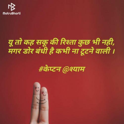Post by Nirav Patel SHYAM on 12-Sep-2019 06:44pm