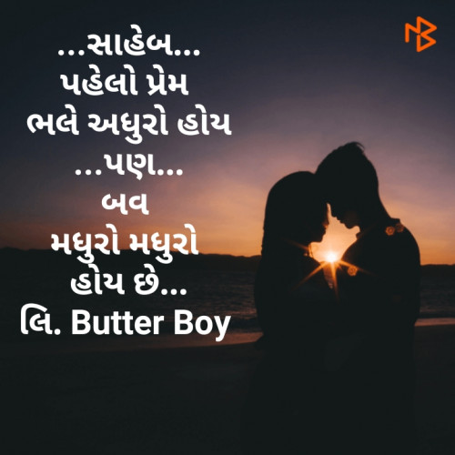 Post by NIRAJ on 12-Sep-2019 07:32pm