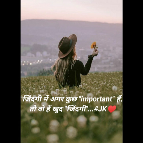 Post by Krina on 12-Sep-2019 07:45pm