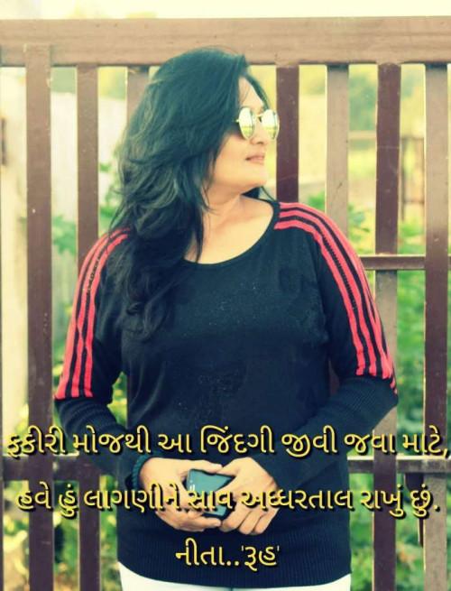 Post by Rinku Panchal on 12-Sep-2019 08:49pm
