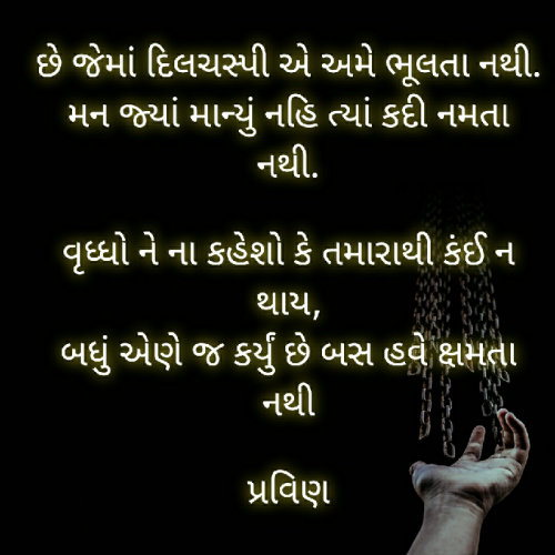 Post by Pravin.. on 12-Sep-2019 09:53pm